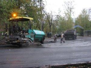 Фото: Як у Полтаві гроші закатують в асфальт