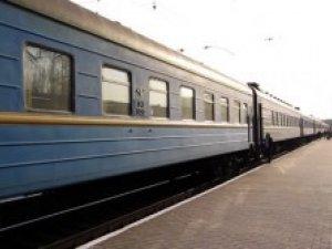 Фото: Внесли зміни в розклад пасажирського потяга, який їздить через Полтаву