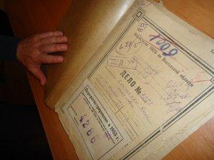 Фото: Донька полтавця шукала в розсекречених документах СБУ причину батькової «зради Батьківщині»