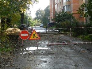 Фото: У Полтаві вулицю Уютну досі не прибрали після земельних робіт (фотофакт)