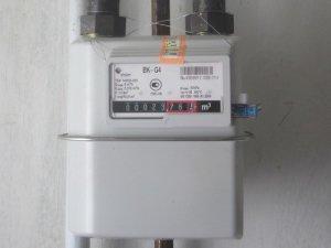 Фото: Полтавцям обіцяють безкоштовно встановити лічильники газу