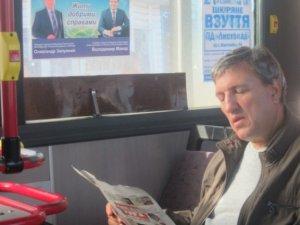 Фото: Заборонена законом політична реклама з'явилася в полтавських «Кільцевих» (фотофакт)