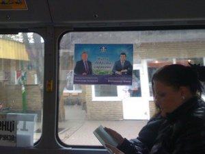 Фото: У Полтаві кандидати у нардепи порушують закон - агітують у переддень виборів (фото)