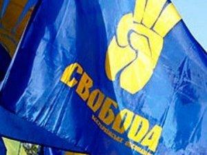 """Фото: """"Свобода"""" у Полтаві розповіла про враження від виборів"""