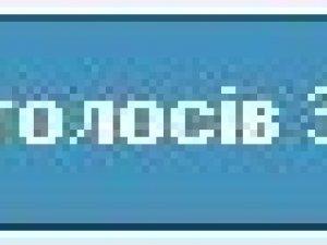 Фото: Щойно ЦВК порахувала останні протоколи Полтавщини: остаточні результати виборів по області