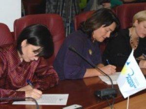 Фото: Полтавців запрошують написати диктант національної єдності
