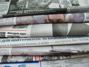 Фото: У Полтаві найбільше передплачують всеукраїнські видання
