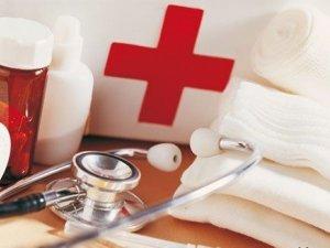 Нове опитування: Реформа медицини, на Вашу думку, це?