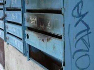 Фото: Ремонтувати поштові скриньки у Полтаві немає кому