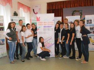 Фото: До Полтави привезли виставку про права людини
