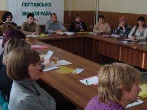 Фото: Полтавських соцпрацівників вчили протидіяти туберкульозу