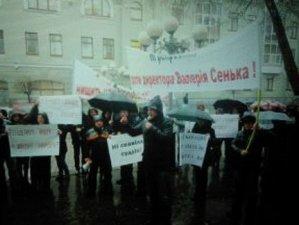 """Фото: У Полтаві пікетують апеляційний суд на захист директора """"Миргородської"""""""