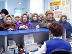Фото: Полтавців прохають поки що не ходити до Пенсійного фонду