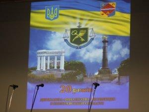 Фото: Полтавські ревізори відсвяткували ювілей (+фото)