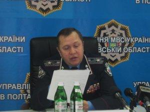 Фото: Головний міліціонер Полтавщини не любить позувати на камери