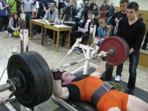 Фото: У Полтаві на Чемпіонаті України змагатимуться найсильніші українці