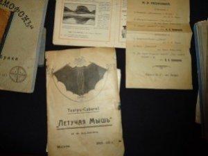 Фото: Унікальна виставка у Полтаві: мода, гумор, еротизм ХІХ-ХХ століття