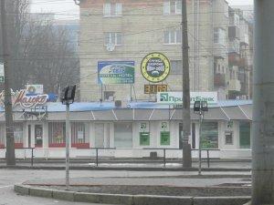 Фото: У Полтаві стало важко зорієнтуватись у часі (фото)