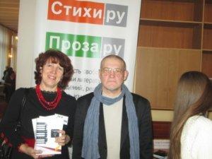 Фото: Полтавка потрапила в номінацію літературної премії «Писатель года 2013»