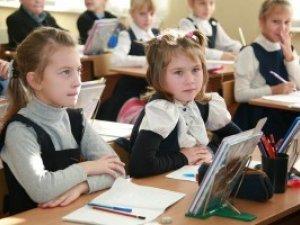 Фото: В українських школах хочуть ввести новий предмет