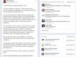 Фото: Нардеп Балога заступився за полтавського паралімпійця і пообіцяв звернутися в  Генпрокуратуру