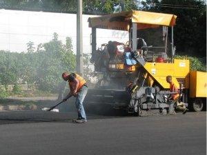 Фото: У Полтаві оголосили тендери на капітальний ремонт двох вулиць