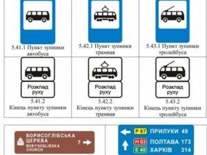 Фото: Полтавських водіїв ще місяць не штрафуватимуть за порушення нових правил