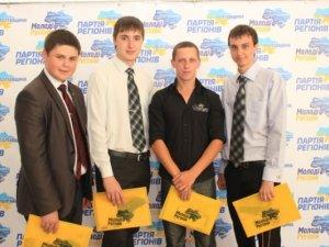 Фото: Відбулася конференція обласної організації «Молоді регіони»