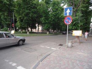Фото: Вулицю Гоголя у Полтаві перекрили на ремонт. Фотофакт