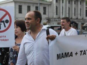 Фото: Акція проти гей-параду зібрала у Полтаві до сотні людей (фоторепортаж)