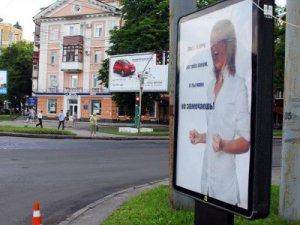 Фото: У Полтаві дівчина привселюдно освідчується хлопцю в коханні. Фотофакт.