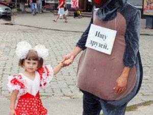 Фото: В центрі Полтави волонтери нагадали до проблеми ВІЛ-інфікованих
