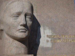 Фото: У Полтаві біля пам'ятника Скорботної матері встановлять новий меморіальний знак