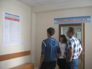 Фото: У Полтаві стартувала вступна кампанія: контакти та графік роботи вишів