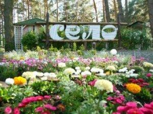 Фото: На Полтавщині планують моду на село: побільшає дитсадків і шкіл