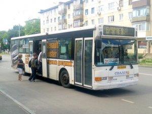 Фото: Для полтавців подорожчання квитків на міський транспорт стало несподіванкою