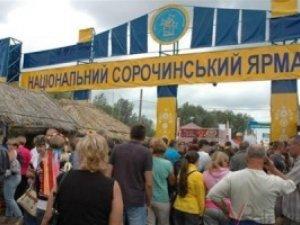 Фото: Полтавські рятувальники на Сорочинському ярмарку дадуть поносити свою форму