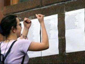 Фото: Полтавським абітурієнтам: шукайте себе у списках вступників на «Колі»