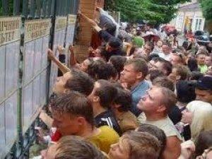 Фото: У полтавських вишах остання хвиля зарахування – перевірте списки он-лайн