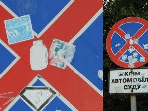Фото: Креатив на дорожних знаках у Полтаві. Фотофакт