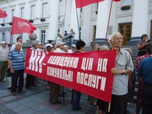 Фото: Полтавські депутати скаржитимуться в прокуратуру на високі тарифи
