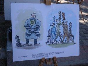 Фото: Полтавцям у карикатурах показали переваги життя в Євросоюзі (фото)