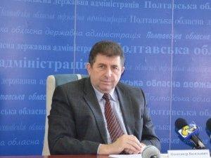 Губернатор Полтавщини звільнив двох своїх заступників