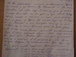Фото: Під Полтавою жителі 16-квартир по тижню жили без світла і певні, що не востаннє