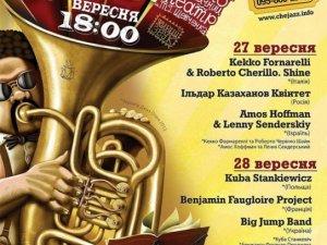 Фото: Полтавців запрошують на джазові вихідні у Чернігові (+ фото)