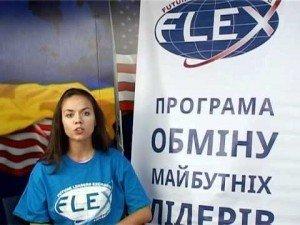 Фото: У полтавській бібліотеці школярів навчатимуть бути лідерами