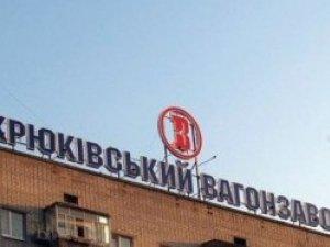 Фото: На Полтавщині горить вагонобудівний завод