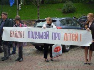 Фото: Полтавці мітингували під стінами Верховної Ради та звернулися до Віктора Януковича