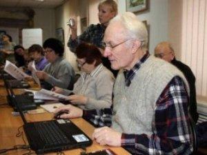 Фото: На кого навчать у Полтаві безкоштовно після 45 років: перелік