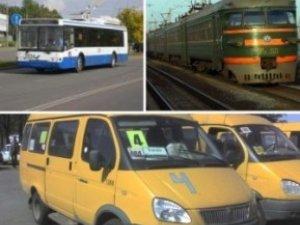 Фото: На Полтавщині визначили найпопулярніший транспорт